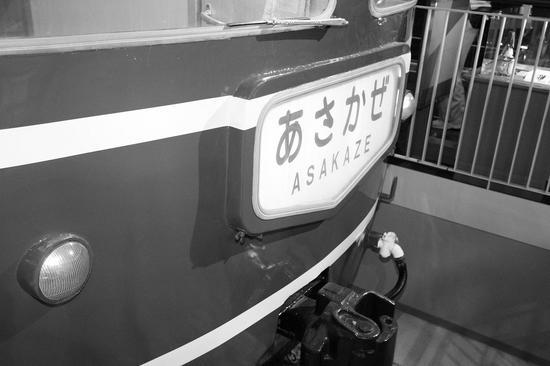 IMG_693.JPG